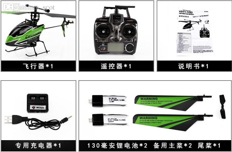 gas powered rc helicopter with camera with Rc Helicopter Gas Powered For Sale on Rc Skycrane Helicopter besides China ARF Fiberglass Giant Scale RC Airplanes P47 100CC likewise Rc Store Dubai Location further B66888 as well Collectionrdwn Remote Control Helicopter With Camera Outdoor.