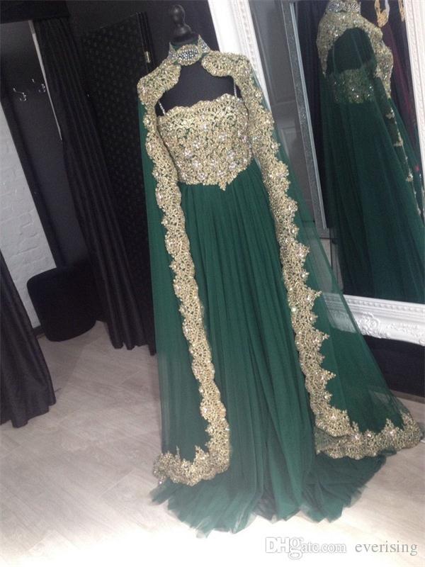 Appliques de luxe Or Moyen-Orient Robe de soirée Brillant Perles Spaghetti Bretelles Robe de soirée Deux Pièces Robes De Bal Set Tulle A-Line Vestidos