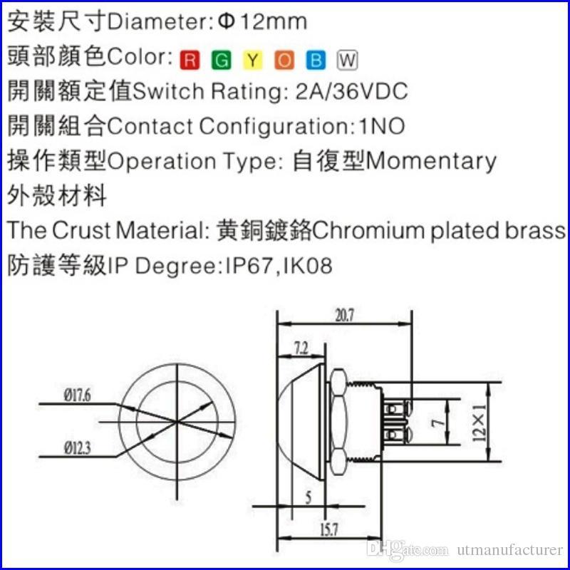 Ücretsiz Kargo Yüksek kalite, 1no, su geçirmez IP67 Başlangıç Korna Düğmesi Anlık Krom kaplama pirinç Metal Anti-vandal Push Button Anahtarı 12mm