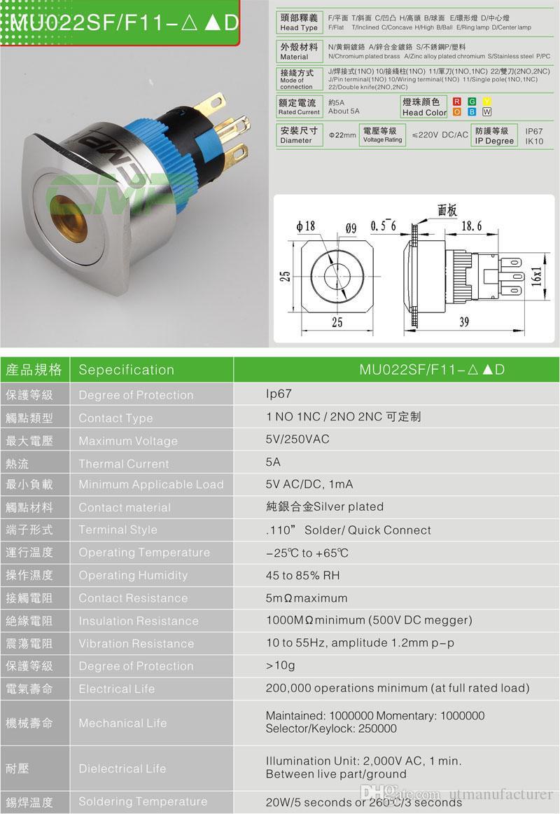 고품질 CE TUV 22MM 금속 스테인레스 스틸 안티 반달 순간 푸시 버튼 12V의 24V는 엘리베이터 조명 스위치 오프에 래칭 조명