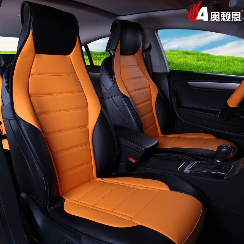 Cases For Cars 2015 High Quality Danny Leather Seat Protector Covers