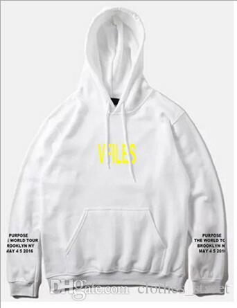 가을 풀오버 후드 티 저스틴 Bieber 하나님의 목적 여행 노란색 남자 여자 따뜻한 양털 후드 티셔츠