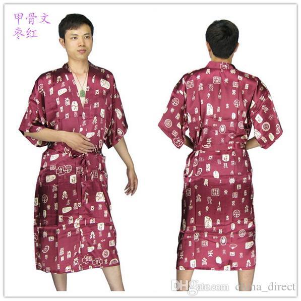 جديد وصول رجل رايون الحرير رداء بيجامة باس النوم كيمونو ثوب pjs النوم الصينية التقليدية dprint 6 اللون # 3799
