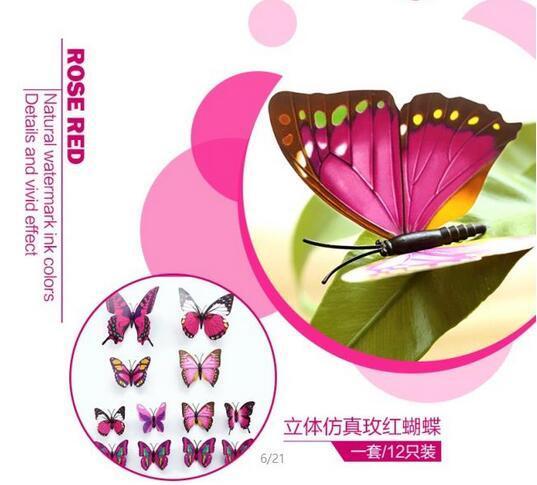 La simulazione 3D farfalla decorazione adesivi murali in PVC magnete frigo 12 vestiti adatti esterno / giardino / balcone