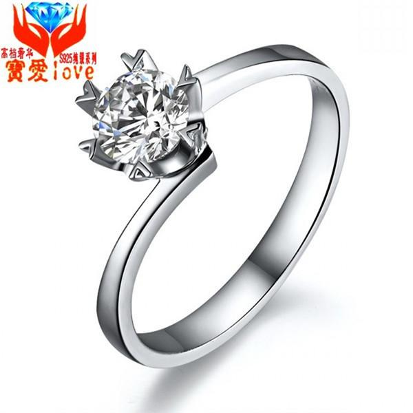 f328d7836304 Compre 925 Joyas De Plata Proceso De Exportación Joyería Simulación Taladro Diamante  Anillo De Platino Plateado Anillo De Mujer Love 020 A  2.64 Del ...