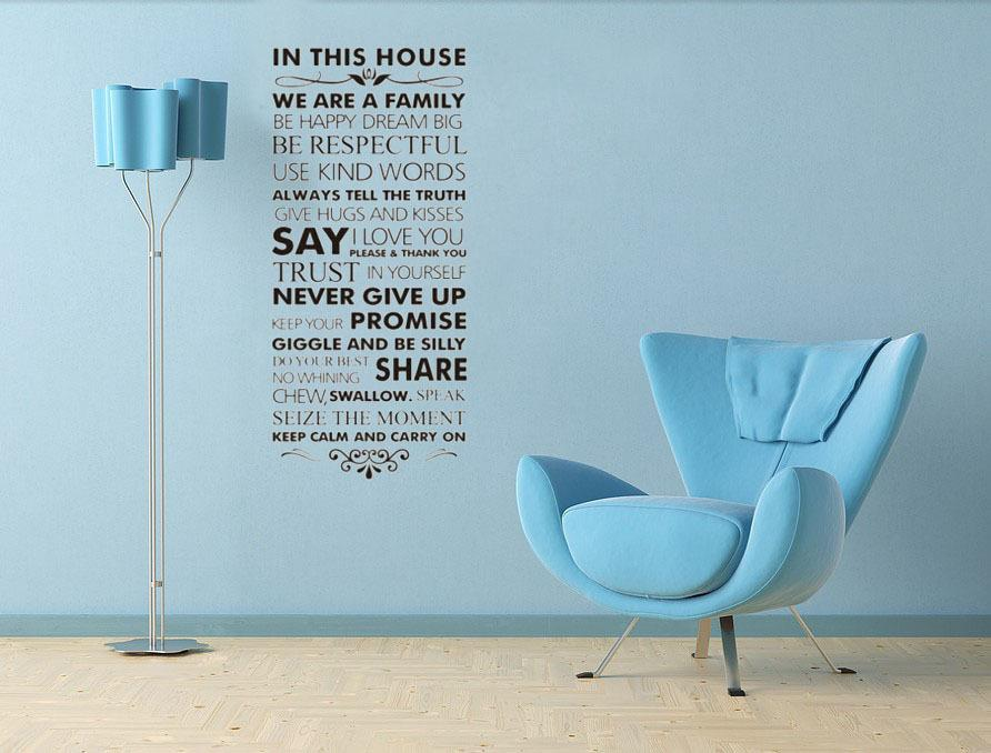 Never Give Up House Rules Quote Removable Vinyl Wall Decal Sticker - House rules wall decals