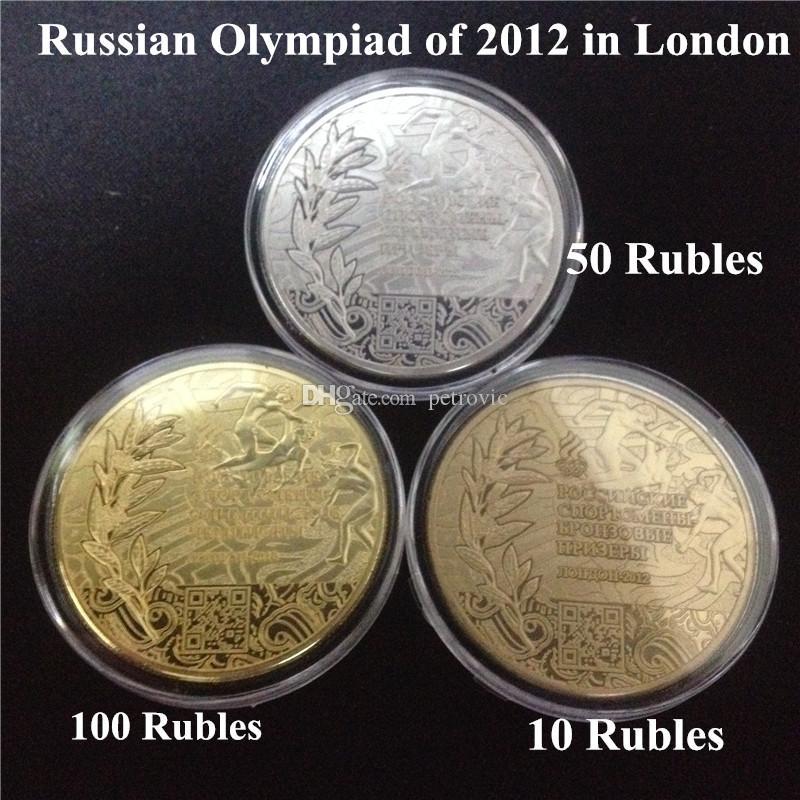 3 шт. / Лот бесплатная доставка, Лондон 2012 Олимпийский чемпион российских спортсменов Позолоченные Памятная монета