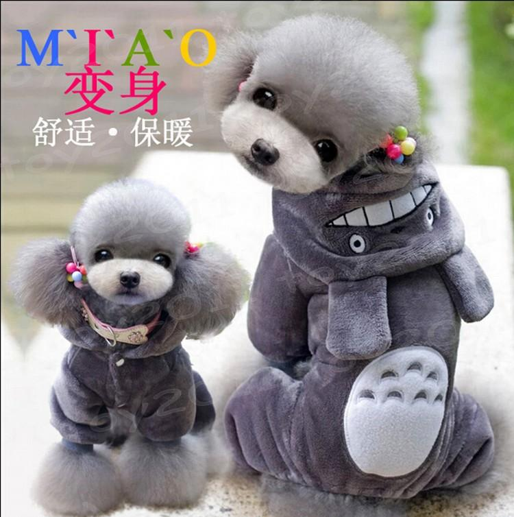 Beautiful Dogs Pet four feet pants Clothes Pet Sweater Coat shirt dog Hoodie Jacket Pet Winter clothes S M L XL XXL