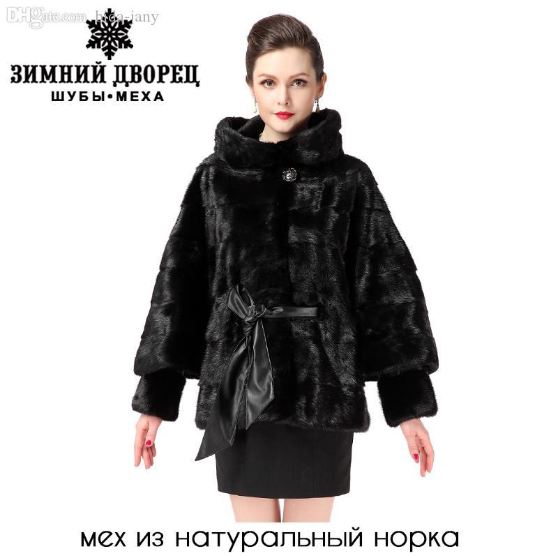 Online Cheap Wholesale New Ladies' Fashion Mink Coats, Mink Fur ...
