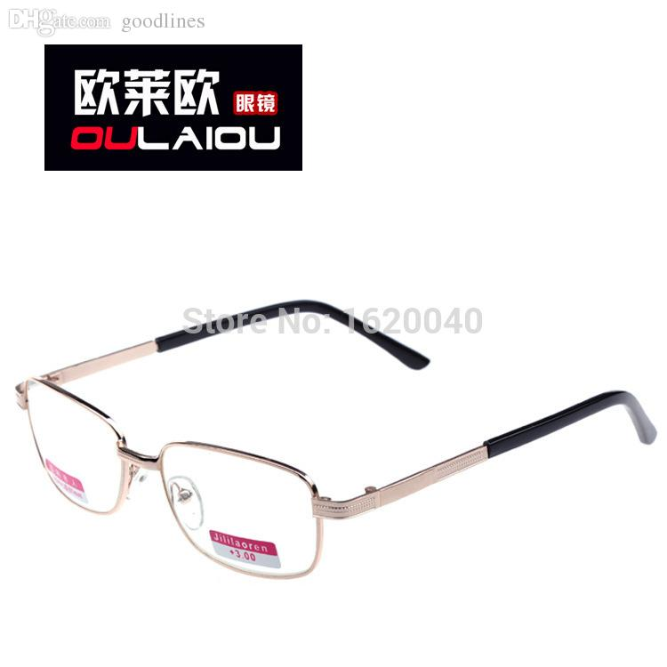 eee19574cc6 Wholesale-high-grade Optical Glass Brand Reading Glasses Big Box Metal Frame  Brand Reading Glasses Thick Legs Mirror Elderly Men And Women Frame Glass  ...
