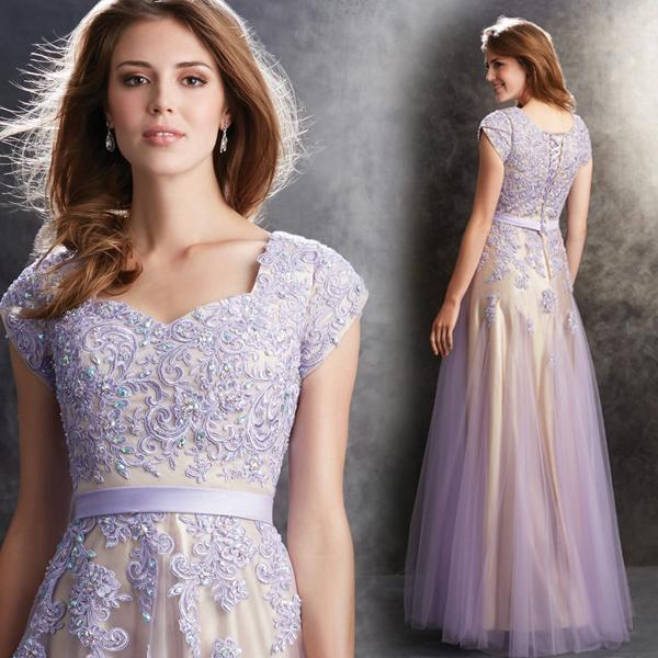 Romantic Light Purple Lace Long Evening Desses 2016 New Luxury Bride ...