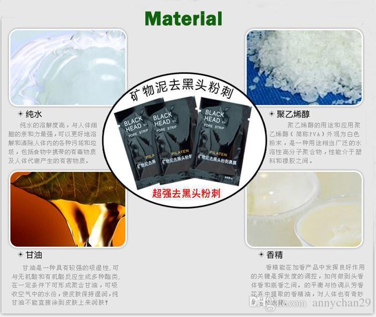 PILATEN Blackhead Facial Minerals Conk Suction whitening Czarna Mask Tearing Pore Strip Maske Pilaten dm acne treatment nose strips