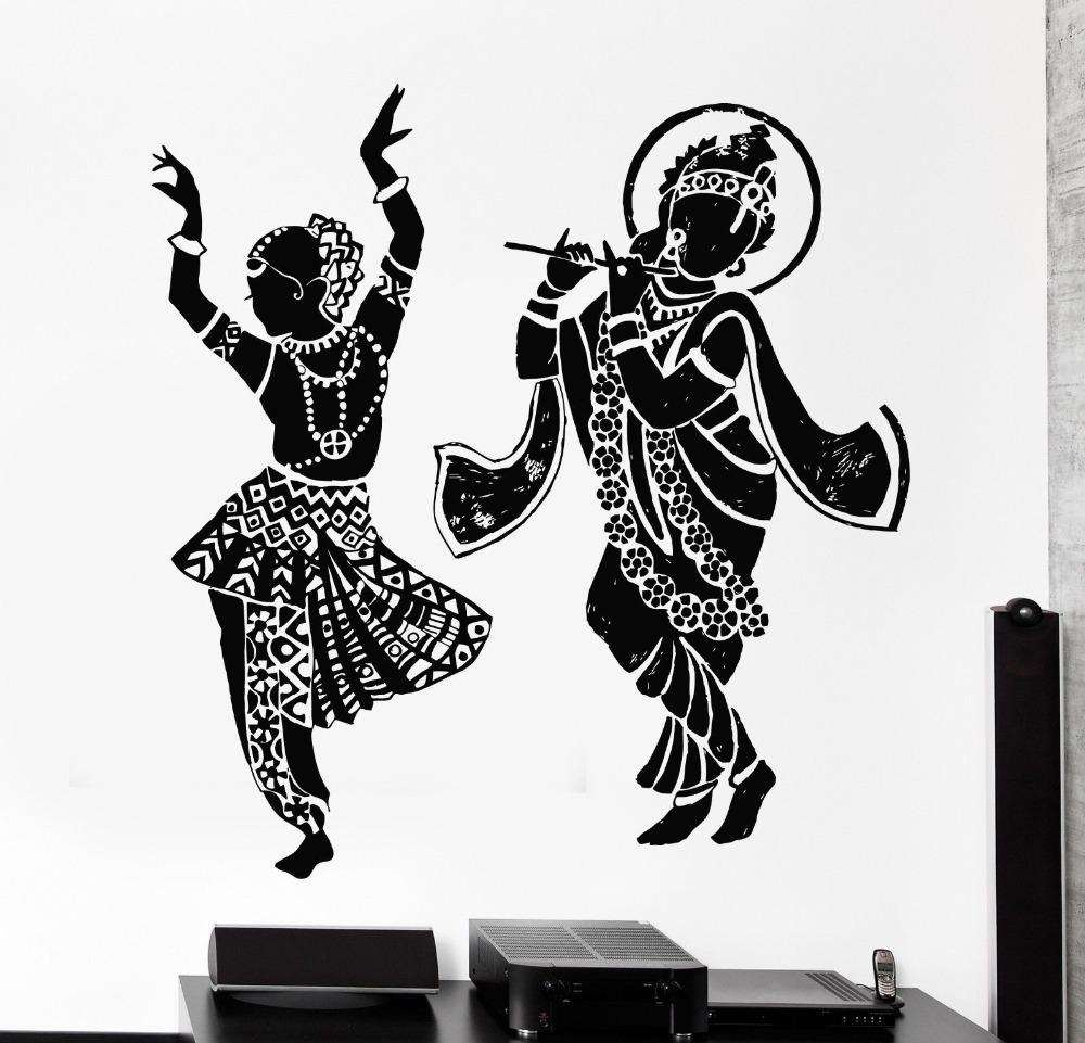 Buddha Dance Indian Hinduism Wall Sticker Home Decor Wall - Wall decals india