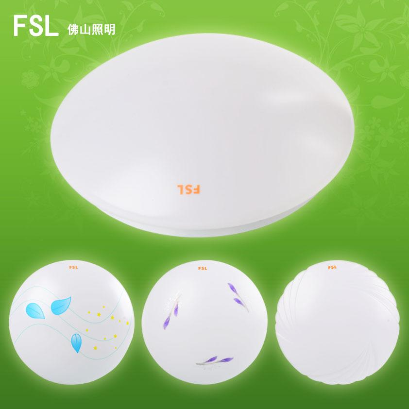 2017 Fsl Foshan Led Lighting Lamps Bedroom Living Room Lamps ...