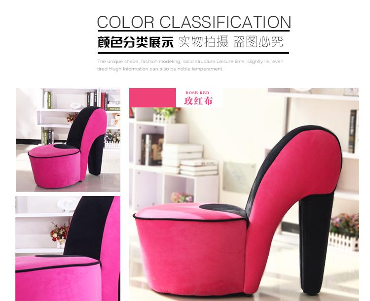high heels lazy sofa lounge chair cute single computer creative single small sofa sofa chair