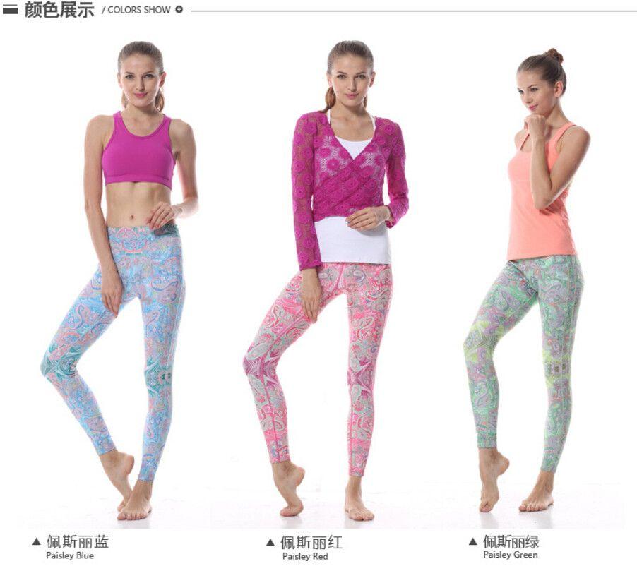 2019 2015 Women Fashion Gym Yoga Outfit, Paisley Fitness
