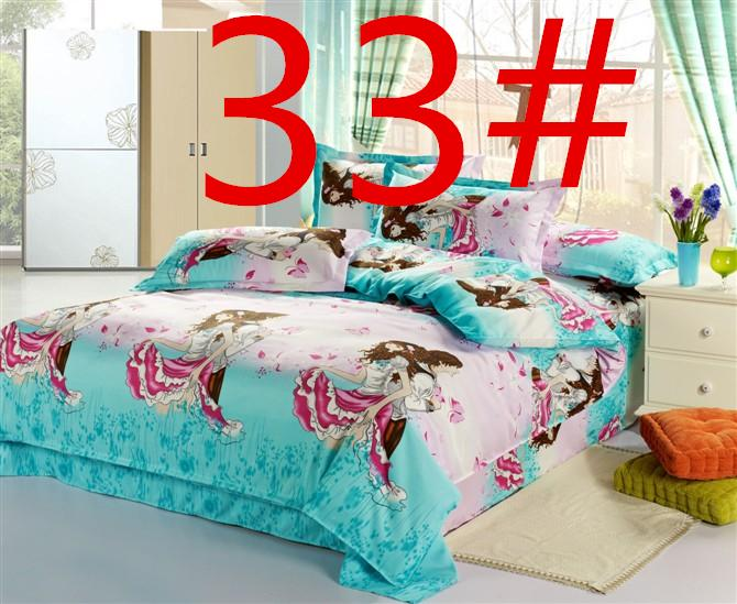 Bedding Dropship Store For Sale