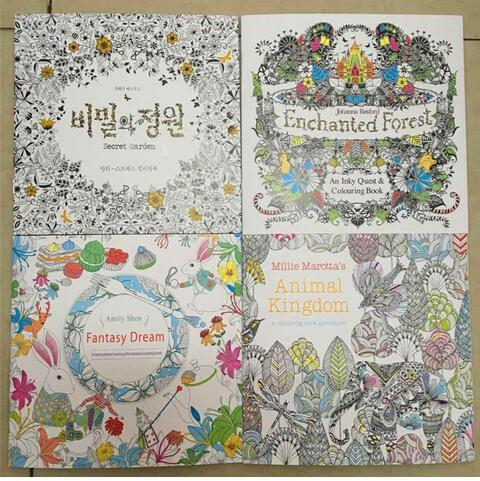 Relieve Stress For Children Adult Painting Drawing Book 24 Pages Enchanted Forest Kill Time Coloring Colouring Books Kids