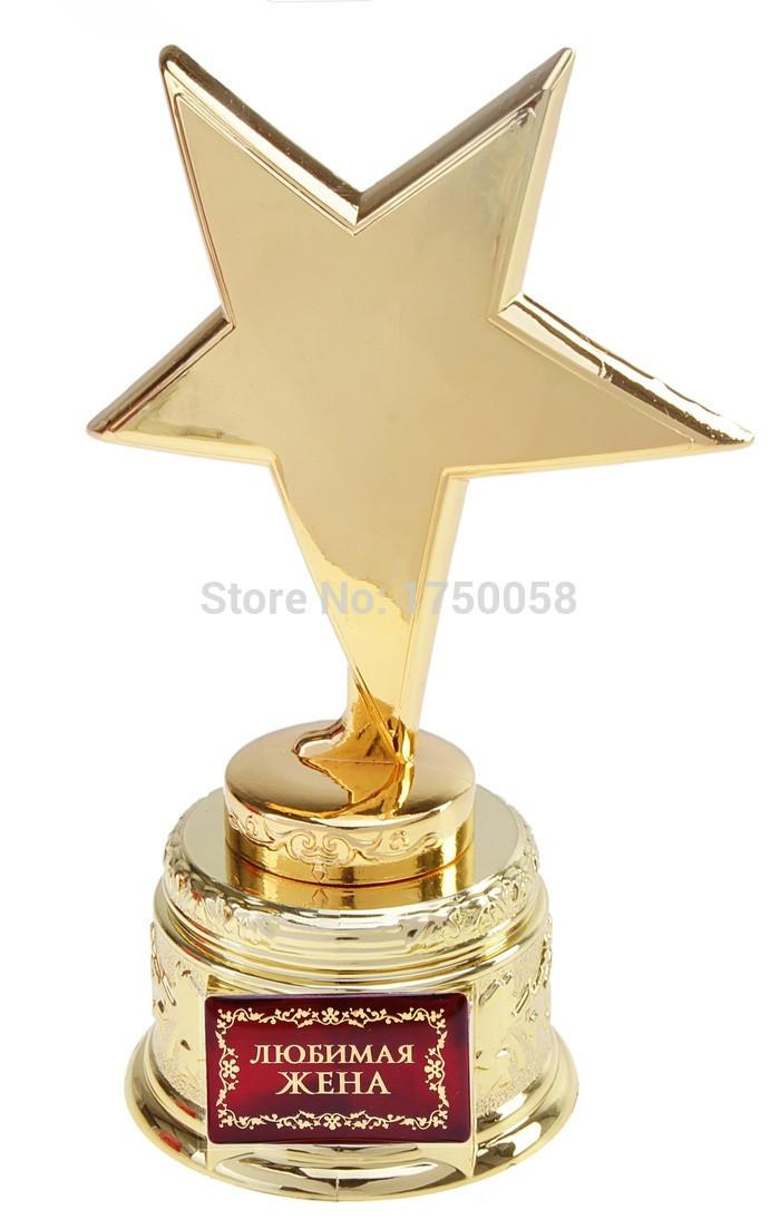 TrophyAward TrophyVintage Decorative World Cup Trophy Replica With Star DesignAlloy Handicraft For Best Wife Tile Clings Cover Stickers From