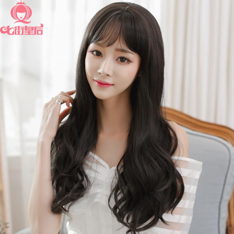 Air Fake Bangs Long Hair Wig Korean Female Long Hair Jiafa