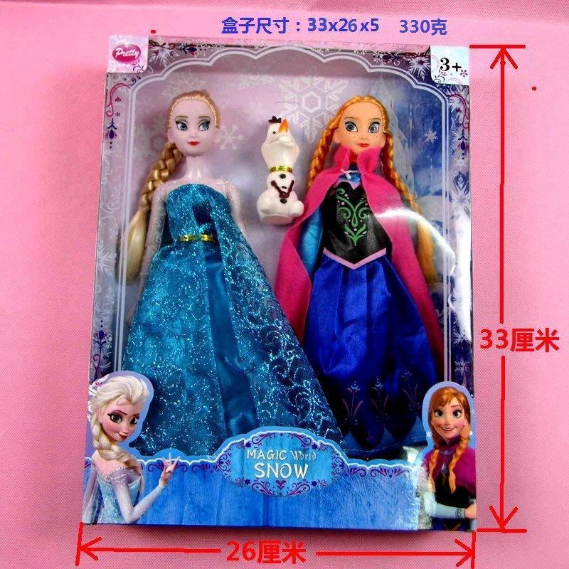 Dhl Free Frozen Anna Elsa Cute Olaf Toys Princess Dolls 11