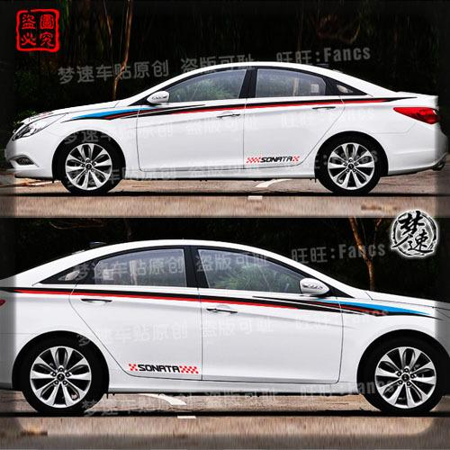 Hyundai Sonata 8 Car Pull Flower Stickers Affixed Color Bar Beltline