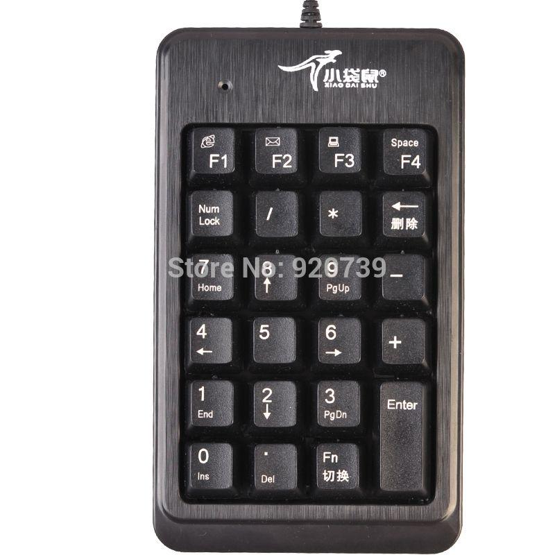 Wholesale Ds 9820 Multimedia Numeric Keypad Belt F1 F4 ...
