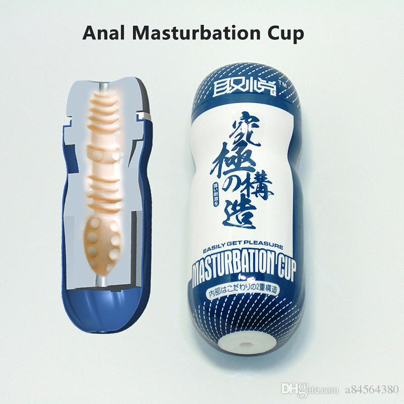 2015 Male Anal Masturbation Cup Suck Penis Sex Toys for Men, Vaginal Adult Product