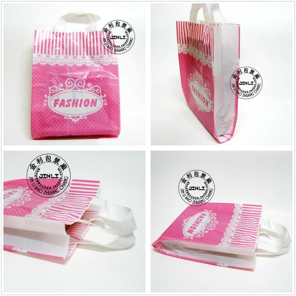 Envío Gratis 50 unids / lote 25 * 35 Inferior de Alta Calidad de Color Rosa Bolsa de plástico Bolso de Compras Con Mango Bolsas de Ropa para niñas