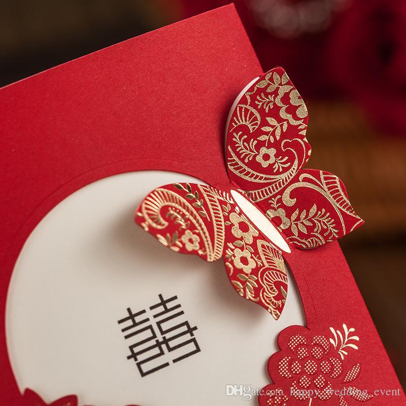 Asian Theme Garden Flower Butterfly Red Wedding Invitation Card ...