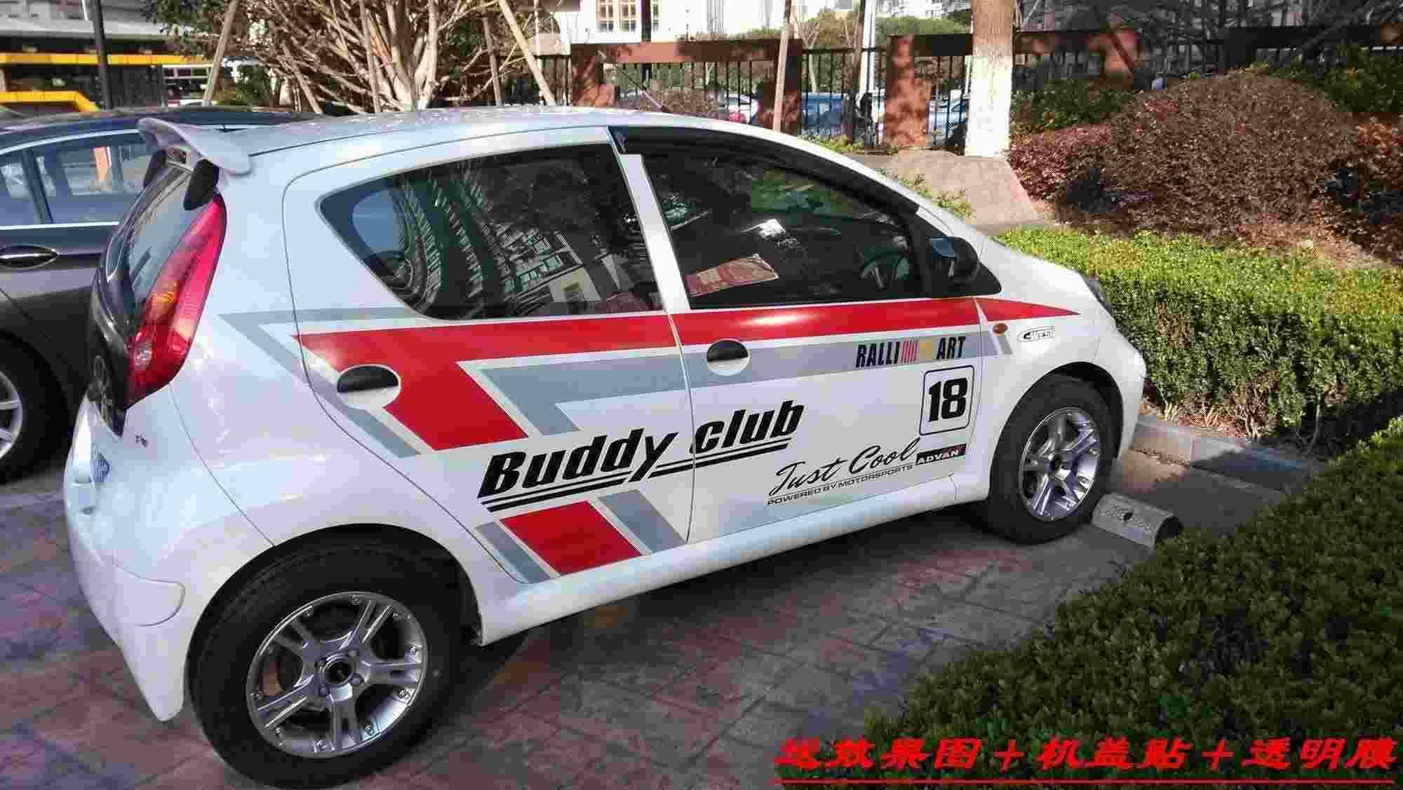 Byd Byd Byd F0 F0 Car Stickers Garland Modified Sports Car Cartoon
