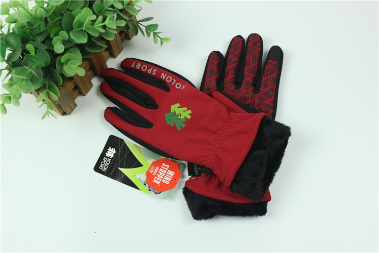 New! Kolon sport Touch Screen Gloves Multi Purpose Winter Warm IGloves waterproof Gloves For iphone X 8 samsung DHL free