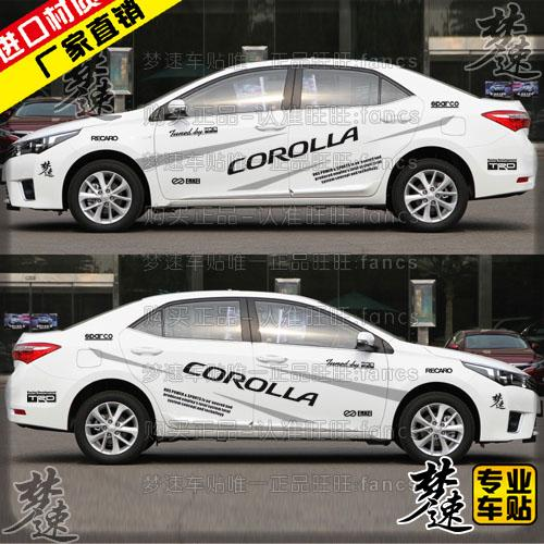 The new toyota corolla car stickers personalized car stickers pull spend sporty vehicle car stickers full color bar ralink 5z classic auto parts cool auto