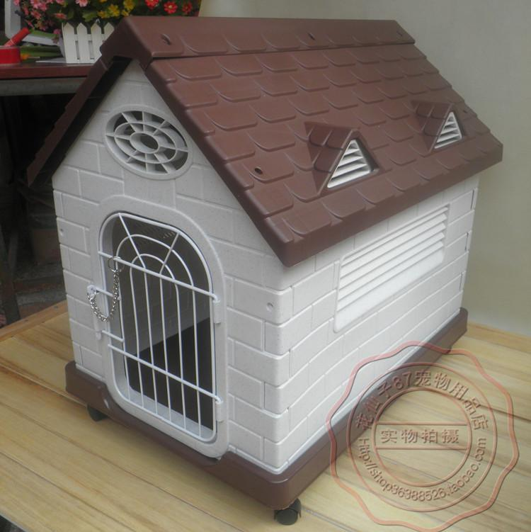 2018 Wholesale Pet Dog House Dog Home Plastic Coffee With Wheels Dog