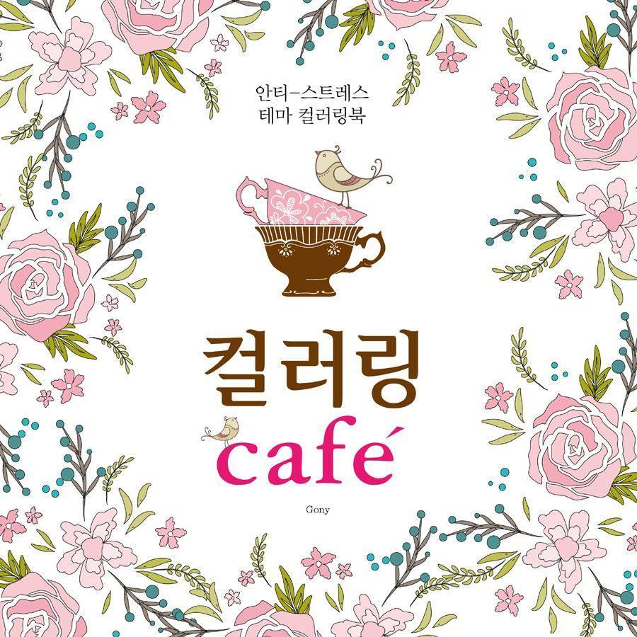 2016 Korea Spot Cafe Coffee Fill This Vacuum Decompression Of The
