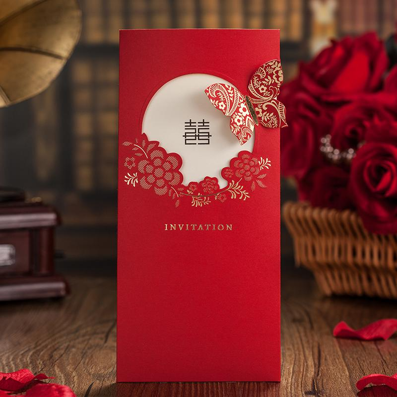 Asian Theme Garden Flower Butterfly Red Wedding Invitation Card – Asian Invitation Cards