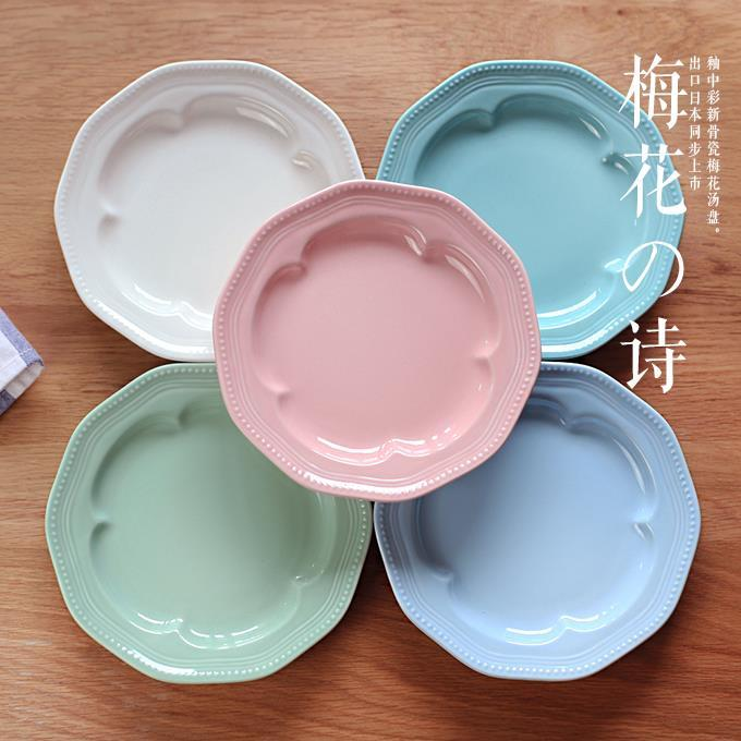 2018 Creative Bone China Dinner Plates Fresh Color Dishes For Restaurant Decorative Basket Fruit Plates 2j144 From Classicalgirl1989 $22.02 | Dhgate.Com & 2018 Creative Bone China Dinner Plates Fresh Color Dishes For ...