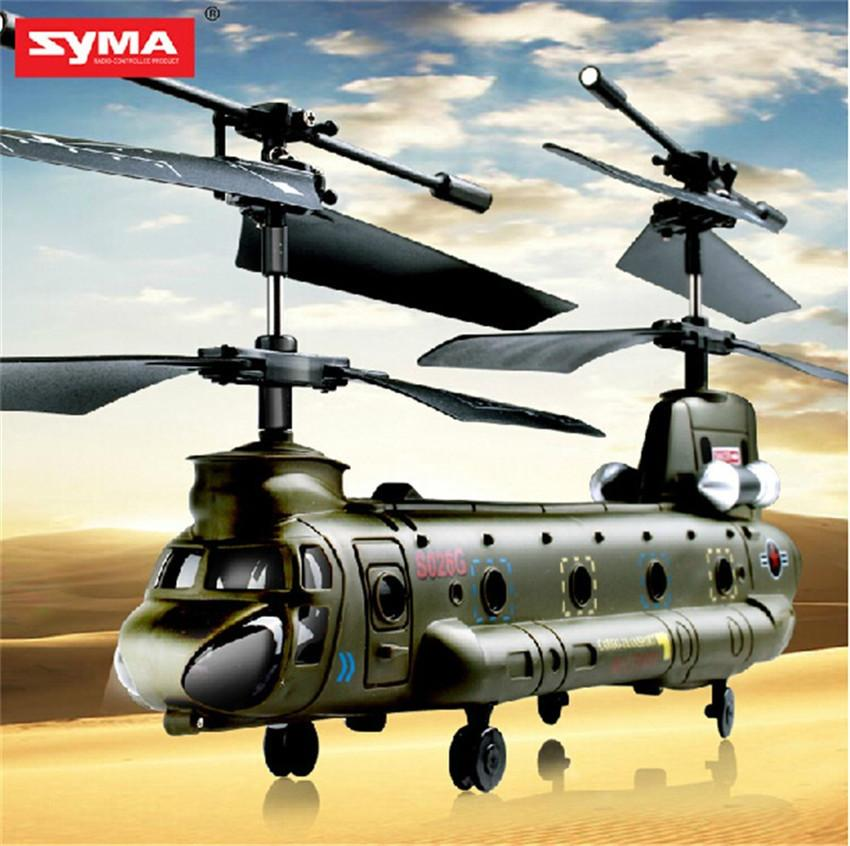Military Green RC Quadcopter Syma S026G 3 Channel 24GHz Infrared Helicopter Drone With Gyro High Quality R China Internat Cheap