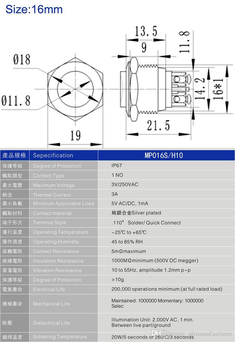 التخصيص للدراجات النارية / سيارة القرن / إضاءة سيارات زر مكافحة مخرب تبديل ومؤقتة، 1NO، مقاوم للماء IP67 زر التبديل