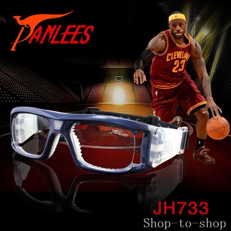 413780ab665 Prescription Sports Goggles Prescription Football Glasses Handball Sports  Eyewear Basketball Goggles Sunglasses For Women Cat Eye Sunglasses From  Shop To ...