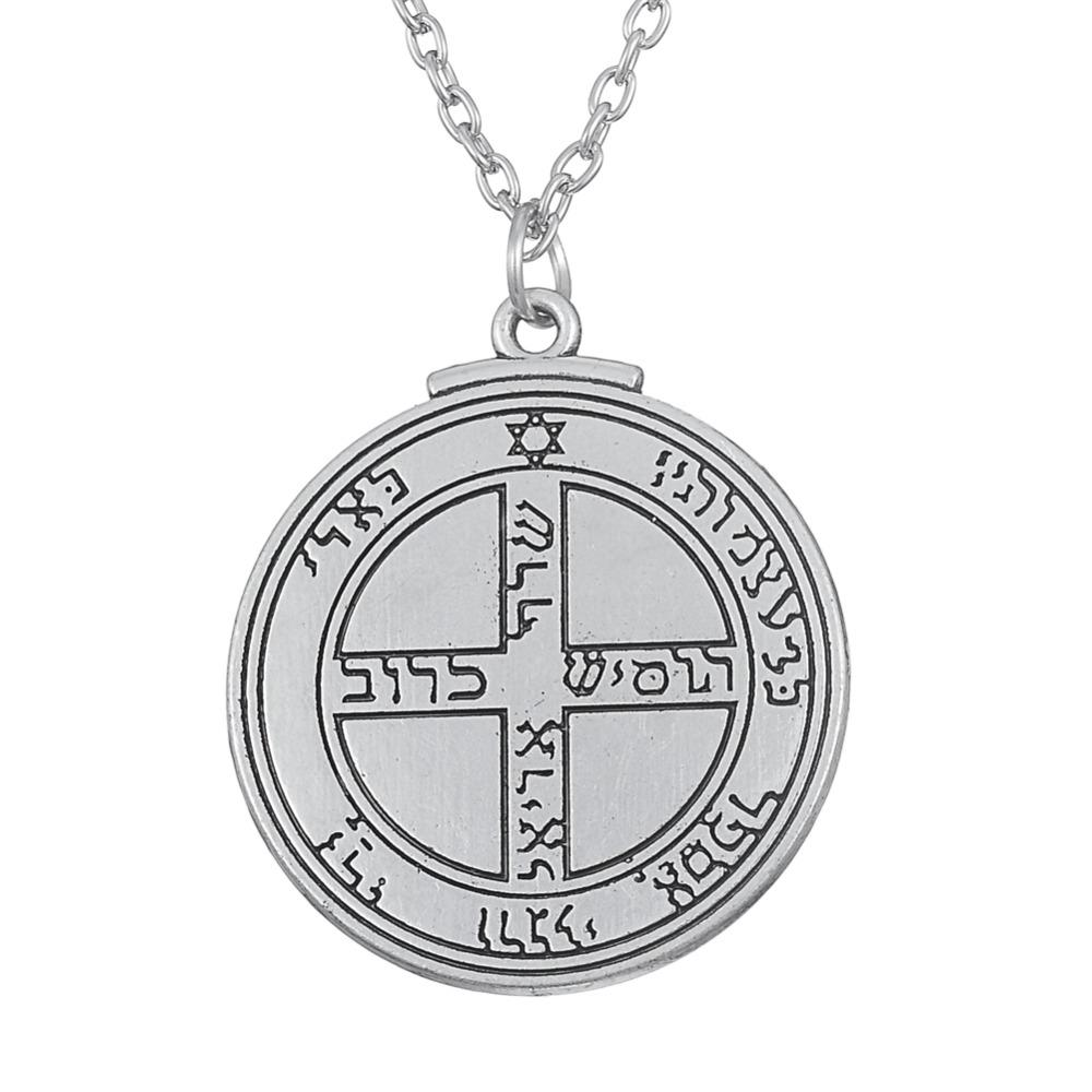 What talisman will bring luck to a Capricorn