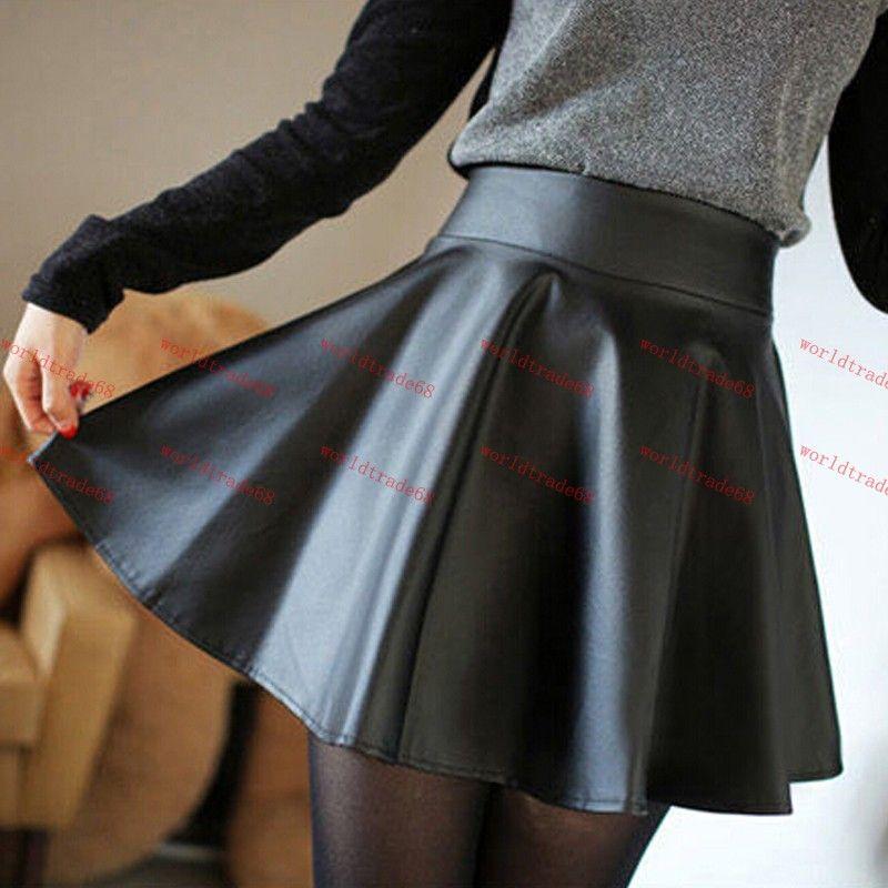Черные кожаные юбки купить