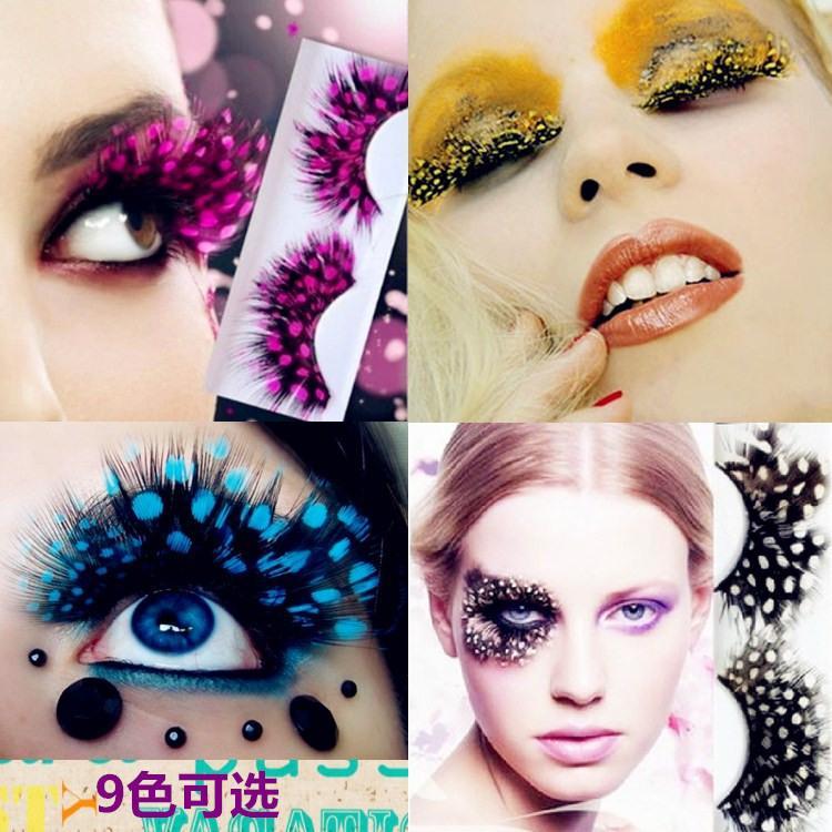 Hot Colorful Feather False Eyelashes Handmade Long False Eyelash Soft Fake Lash 3D False Eyelashes Party Gorgeous Exaggeration Stage Makeup