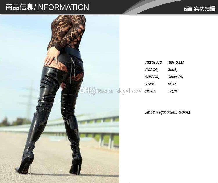 Wonderheel Hot Extreme High Heel 12 CM Metal Heel Sexy Fetysz Stiletto Patent Uda High Boots Women Sexy Crotch Buty