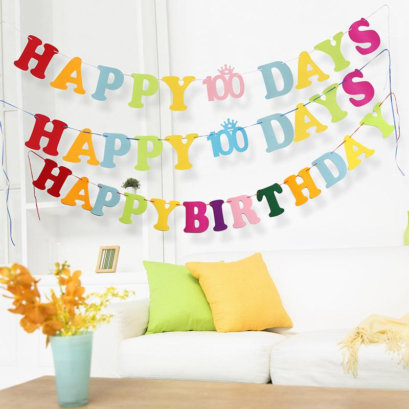 Happy Birthday Color Letters Scroll Birthday Party Non Woven Hanging ...