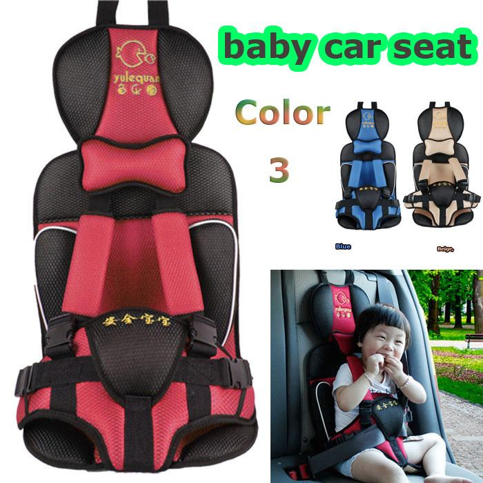 1504-High Quality Baby Comfortable Chair Adjustable Baby Car Seat ...
