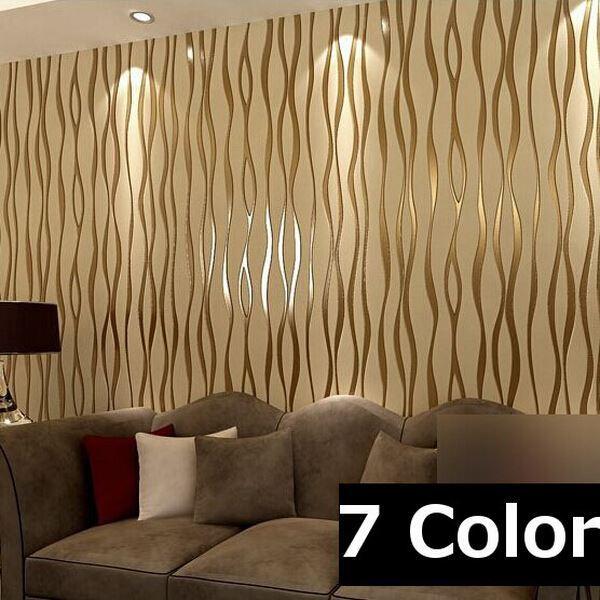 Großhandel Moderne Minimalist Gestreifte Tapete Rolle Glitter Beflockung  Für Wand Papier Tv Sofa Silvery Gold Weiß Grün Kaffee 7 Farbe R148 Von  Wdl88, ...