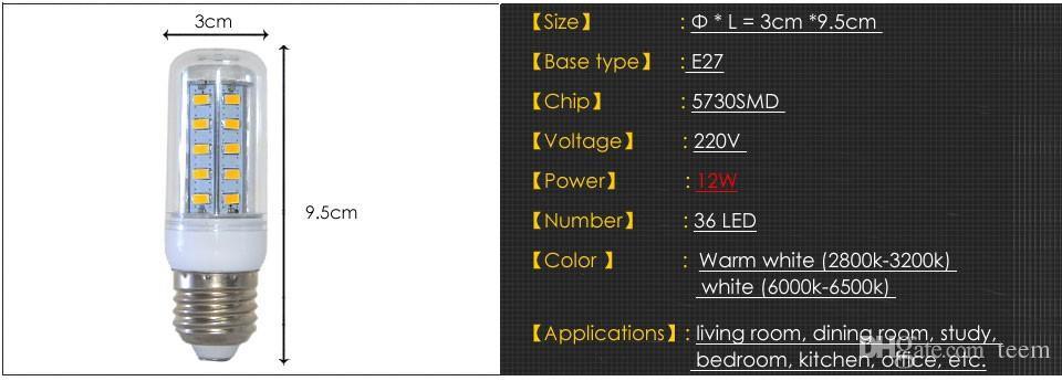 SMD5730 E27 GU10 B22 E14 G9 Светодиодная лампа 7 Вт 12 Вт 15 Вт 18 Вт 220 В 110 В 360 угол SMD Светодиодная лампа Led Corn light 24LED