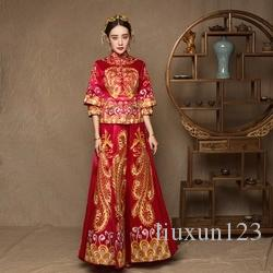 Xiu He Served 2017 Autumn New Wine Red Long Bride Wedding Dress