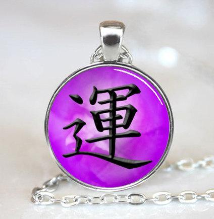 Wholesale Japanese Kanji Pendant Japanese Luck Symbol Necklace
